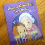 Nonna's Hanukkah Surprise
