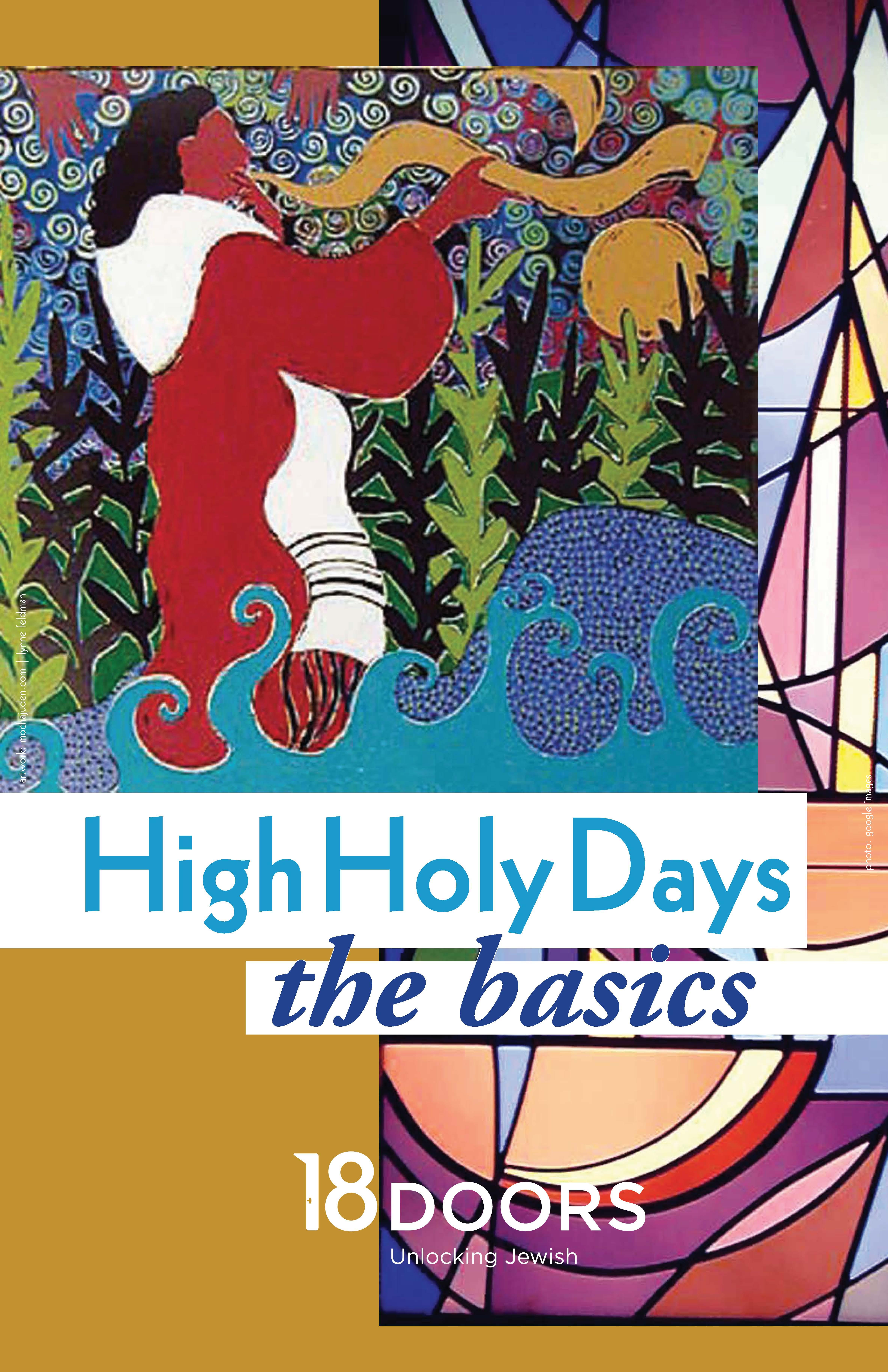 Rosh Hashanah and Yom Kippur