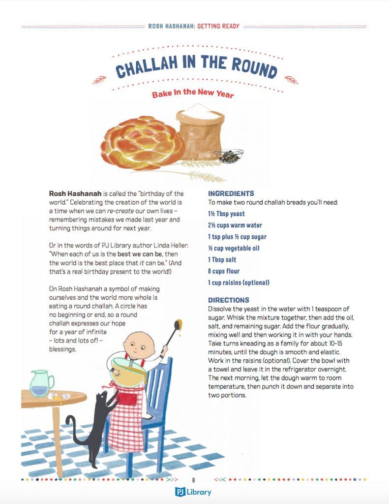 Round Challah Recipe